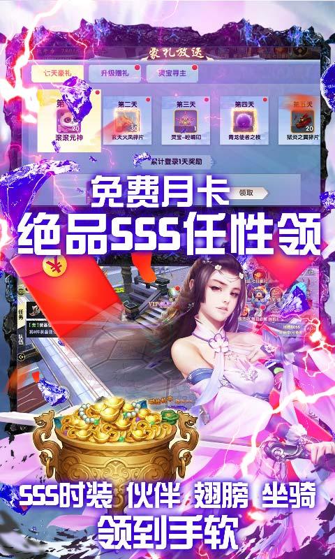 碧雪情天3D(送萬元充值)