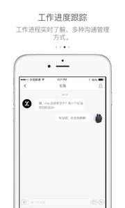 有輕功v1.9.7